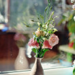 Festive bouquet — Stock Photo #28284975