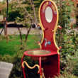 Washstand in the park — Stok fotoğraf