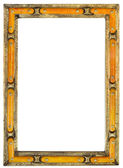 Moroccan Amber Mirror Cutout — Stock Photo