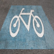 Bicycle road sign painted on the pavement — Stock Photo #12773023