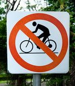 Kein fahrrad-zeichen — Stockfoto