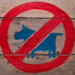 No allowed pet sign — Stock Photo #12785003