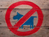 No allowed pet sign — Stock Photo