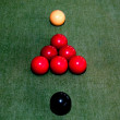 Stock Photo: Snooker rack