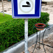 Smoking area sign with ash tray — Stock Photo #13149327