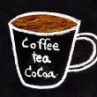 Sketch chalk cup of coffee and tea and cocoa on blackboard — Stock Photo