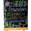 Stock Photo: Blackboard of menu coffee isolated on white background
