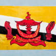 Painting flag of  Brunei Darussalam  on wall — Stockfoto