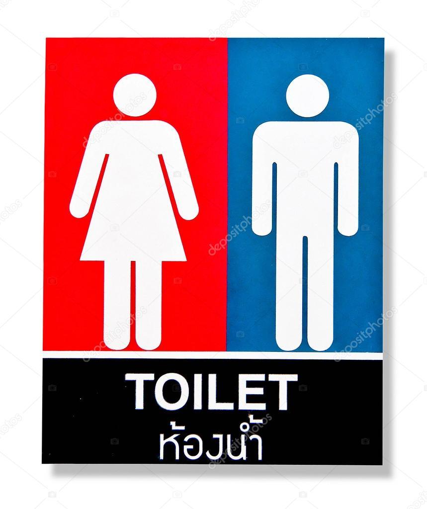 Imagenes De Baño Solo Para Mujeres:el signo de baño para hombres y mujeres aisladas en blanco centrico