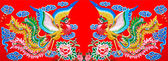 Colorful of twin phoenix on wall of joss house — Stock Photo