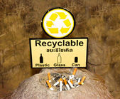 Sign of recyclable with ash tray — Stock Photo