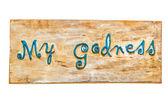 My godness on wood isolated white background — Stock Photo
