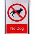 No dog allowed sign — Stock Photo