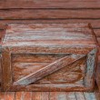 Foto Stock: Old wooden box