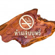 Sign of no smoking isolated on white background — Stock Photo