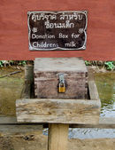 Donation wooden box for childrens milk — Stock Photo