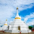 Stock Photo: Wat Phatat Doi GongMu in Mae Hong Son Province ,Thailand has f