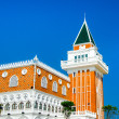 Old building italy style in thailand — Stock Photo #36752155
