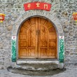 Old wooden door of chinese style — Stock Photo #37414485