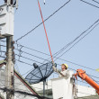 Stock Photo: Minburi, Thailand- Nov 9:Electriciinstalling high powered ele