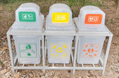 Three different kinds of trash bins — Stock Photo