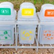 Recycle bins in park — Stock Photo #47534599
