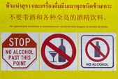 Sign no alcohol of russia and japan and thai and english text — ストック写真