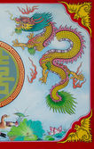 Colorful of dragon on wall of joss house  — 图库照片