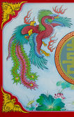 Colorful of phoenix on wall of joss house  — Photo