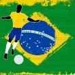 Football Brazil — Stock Vector