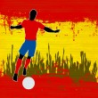 Stock Vector: Football Spain