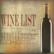 Wine List — Stockvektor