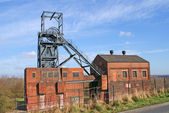Disused Colliery Buildings — Stock Photo