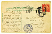 Old Vintage 1912 Postcard with Chinese Stamp — Foto Stock