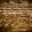 Stock Photo: Dark Grungy Brick Background Texture