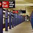 21st Steet - Van Alst Subway NYC - Stock Photo