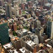 Stock Photo: New York City Buildings Background