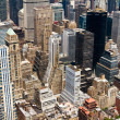 New York City Manhattan Skyline Buildings — Stock Photo