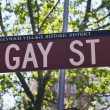 Gay Street Sign New York City - Stock Photo