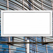 Blank Billboard and Office Buildings — Stock Photo