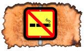 No smoking sign. — Stock Photo