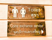 Toilet signs. — Stock Photo