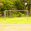 Foto Stock: Football field