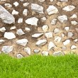 Stock Photo: Brick walls and grass.