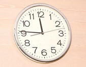 White clock — Stock Photo