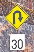 Traffic sign. — Stock Photo