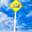 Slope sign — Stock Photo