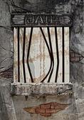Broken jail window — Stock Photo