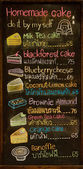 Cake menu on blackboard — Stock Photo
