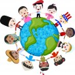 Stock Vector: Multicultural children on planet earth